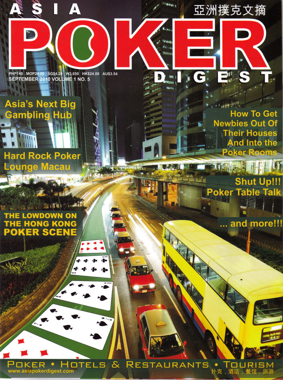 Primary image for ASIA POKER DIGEST Sept 2010 Vol 1 No. 5