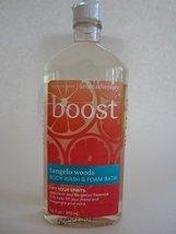 Tangelo wood body wash thumb200