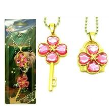 Shugo Chara Lock and key Modelling Lovers Pendant Necklace 2pcs pink - $9.13