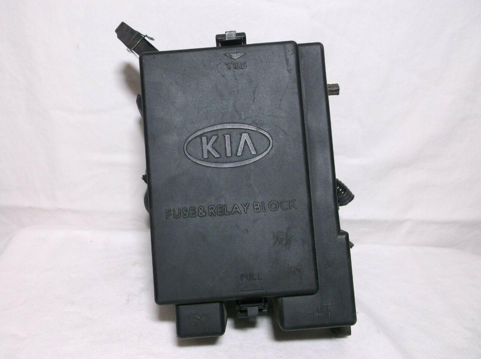 07 08 09 kia spectra engine bay fuse relay box fuses. Black Bedroom Furniture Sets. Home Design Ideas