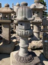 Rikyū Gata Ishidōrō, Japanese Stone Lantern - YO01010142 - $4,157.94