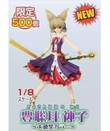 Touhou Project Koda mausoleum rich Satoshi ear Miko Daedeok purple color... - $143.31