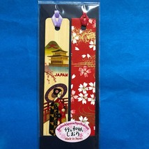F/S Bamboo and Japanese Paper Bookmark Yuzen Dyeing Pattern Kyoto Japan E - $4.85