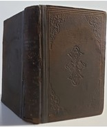 1866 antique RECIPES COOKBOOK BREWING WINE DISTILLING HOMEOPATHIC MEDICI... - $145.00