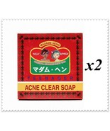 LOT OF 2 MADAME HENG TEEN ACNE CLEAR , BLEMISH , OIL CONTROL NATURAL SOA... - $14.99