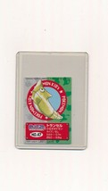 1998 Japanese Pokemon Card Bandai HTF NM Metapod #47 - $6.00