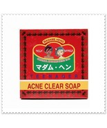 MADAME HENG TEEN ACNE CLEAR , BLEMISH , OIL CONTROL NATURAL SOAP BAR / O... - $10.00