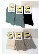 3 pairs Cozy Wool Socks Size L Thermal 70% Wool New Socken Wolle Winter ... - $8.60