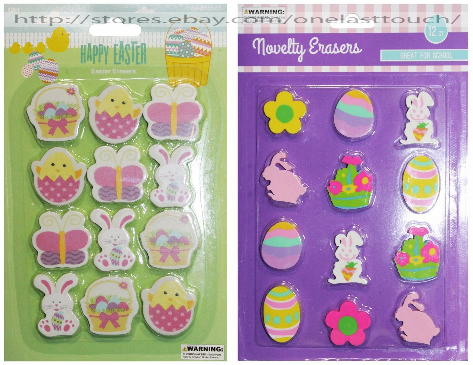 MOMENTUM* 12pc EASTER Bunnies+Chicks+Eggs+More NOVELTY ERASERS New! *YOU CHOOSE*