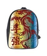 True Strength Custom Leather Backpack - $29.99