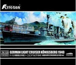 1/700 German Navy Light Cruiser Koenigsberg 1940 Plastic Model :476 - $87.45