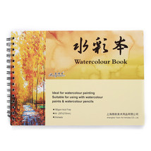 A4 24 Pages Watercolour Paper Art Sketchbook Pad Journal Drawing Paint Bo - $27.00