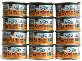 12 Purina Beyond Simple Origins Farm Raised Chicken Sweet Potato Cat Foo... - £23.58 GBP