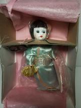 Madame Alexander - Japan #526 - International Series - MIB Beautiful - $54.45