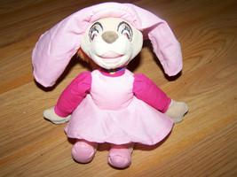 Disney Store Robin Hood Maid Marian Bean Bag Plush Girl Fox Animal Toy 9... - $16.00