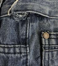 LR Scoop Men's Casual Distressed Slim Fit Jean Denim Shorts w/Defect 32 image 3
