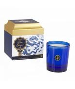 Seda France Bleu et Blanc Boxed Candle Bleu Ginger 6.25oz - $42.95