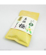 [Premium Grade] Chakouan : Ureshino Tamaryokucha Kiwami 100g (3.52oz) Sa... - $47.32