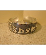 BRACELET SILVER PLATED WIDE CUFF CARVED SYMBOL ... - $10.99