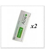 ( 2x5g) SMOOTH E ACNE HYDROGEL ADVANCE FORMULA MAXIMUM STREANGE /CLEAR A... - $24.99
