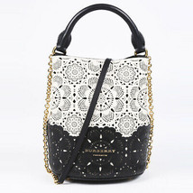Burberry Prorsum Laser Cut Leather Bucket Bag - $660.00