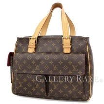 LOUIS VUITTON Multipli Cite Monogram Canvas M51162 Tote Bag Authentic 50... - $761.43