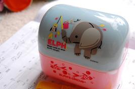 Japanese 2-Level Bento Lunch Box (ELPH) - $14.98
