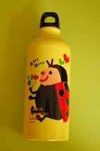 Aluminium Water Bottle ~ Papier (Yellow) - $14.98