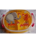 Japanese Lunch Bento Box ~ Elph's Circus (ELPH~Bear) - $12.49