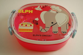 Japanese Lunch Bento Box ~ Elph's Circus (ELPH~Cake) - $12.49