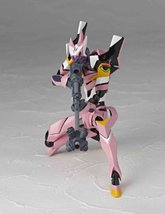 Kaiyodo Revoltech Yamaguchi #139: Evangelion Type-08 Beta Action Figure - $137.00