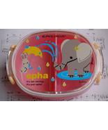 Japanese Lunch Bento Box ~ Elph's Circus (epha) - $12.49
