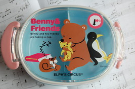 Japanese Lunch Bento Box ~ Elph's Circus (Benny&Friends) - $12.49
