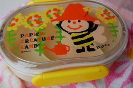 Japanese Lunch Bento Box ~ Papier (Hobee) - $13.98