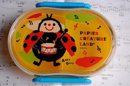 Japanese Lunch Bento Box ~ Papier (Addy Drop) - $13.98