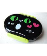 Japanese Lunch Bento Box ~ Papier (Mio in Black) - $13.98
