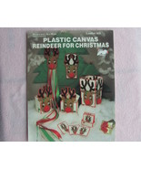 Plastic Canvas Reindeer For Christmas Needlecraft Ala Mode Leaflet 163   - £6.28 GBP