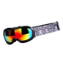 Ski Glasses Myopia Googles Child XH-118 - $26.99
