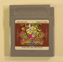 Game & Watch Gallery 2 (Nintendo Game Boy GB, 1997) Japan Import - $7.55