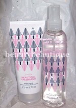 AVON Beautiful Splendeur Body Scrub & Body Spray Set Full Size/New! - $9.40