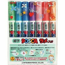 Mitsubishi Pencil Co., Ltd. aqueous pen Posuka lame fine print round cor... - $19.31