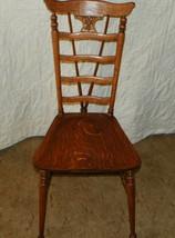 Quartersawn Oak Carved Entry Chair Sidechair  (SC83) - $499.00