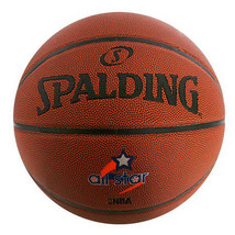 """Spalding NBA All Star Basketball Official Game Ball Size 7 / 29.5"""" 74-631Z - $46.99"""
