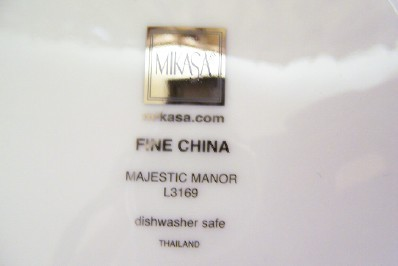 NEW WITH TAG LOT 4 MIKASA MAJESTIC MANOR 8-3/4 RIMMED SOUP BOWLS