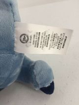 "Disney Lion Guard Bunga  Plush Disney Store 10"" Stuffed Toy image 8"
