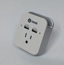 Youse 2.4 Amp Dual USB Wall Plate
