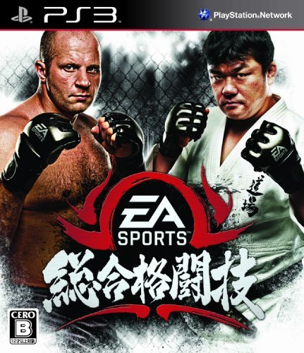 EA Sports MMA [Japan Import] [video game]