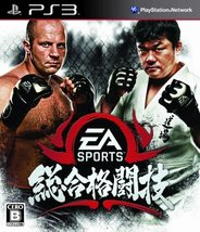 EA Sports MMA [Japan Import] [video game] - $77.25