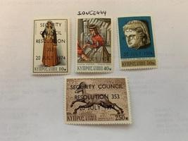 Cyprus U.N. safety treaty 1974 mnh - $1.85