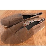 Soda Corduroy Brown Shoes Size 6 Brand New No Tags - $25.00